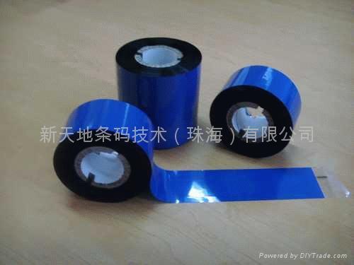 DNP(SONY)白色树脂碳带 2