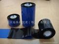 DNP(SONY)白色树脂碳带 3