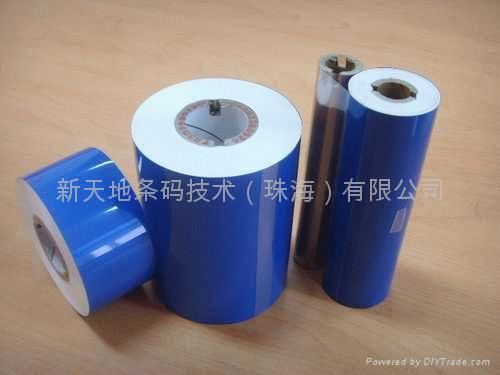 DNP(SONY)白色树脂碳带 1