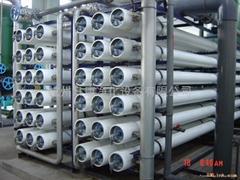 RO二級反滲透設備超純水