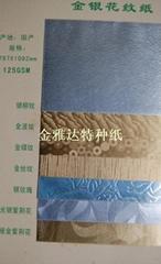 金银花纹纸