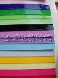 彩色玻璃卡
