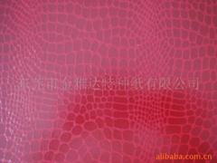 大红双色鳄鱼纹