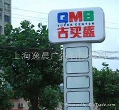 上海吸塑灯箱制作