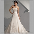 New Embroidered Bridal Wedding Dress
