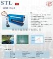 PCB V-CUT Depaneler