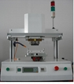 PCB~FPC Hot Bar Bonding machine