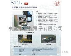 Hot Bar Soldering machine Information 4
