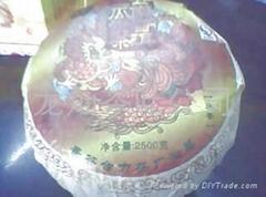 百年贡茶 回归普洱