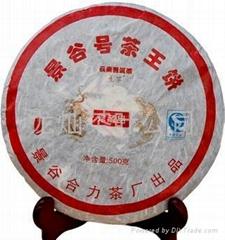 景谷号普洱茶王饼(生)