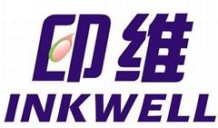 珠海印维电子科技有限公司