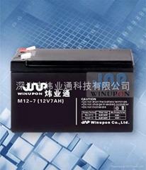 12v电动车蓄电池