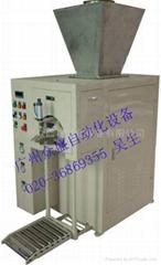重晶石粉包装机
