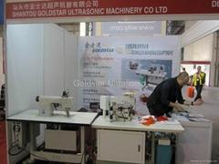 Ultrasonic Bra Machine