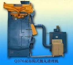 Q378D雙弔鉤拋丸機(噴丸機,無錫噴砂機,無錫噴丸機)