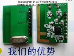 2.4G无线模块/双向收发/插件/CC2500PCTR/100米
