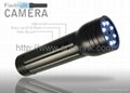 Infrared LED Flashlight Torch Spy Camera Home Hidden Security Surveillance DVR