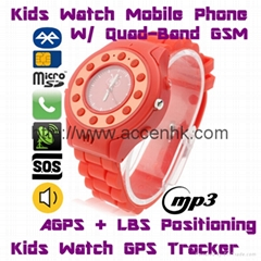 Wrist Watch Phone GSM Child Kids Elderly Safety Mobile Phone SOS Position Track