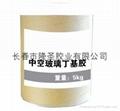 中空玻璃丁基胶生产设备带技术 1