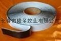 密封胶带丁基胶带生产设备带技术