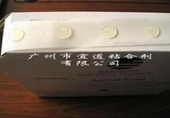 High Temperature Resistant PSA Adhesive Dots