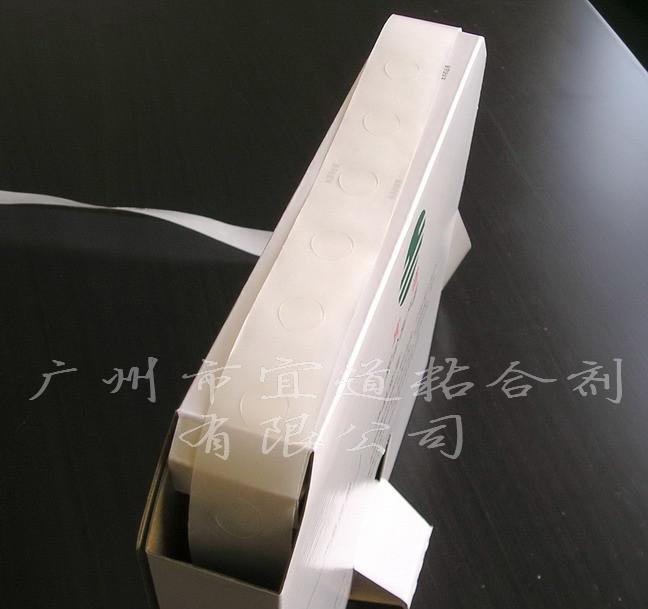 无痕塑胶制品定位装订胶贴-Glue Dot双面胶 1