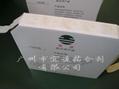 无痕塑胶制品定位装订胶贴-Glue Dot双面胶 2
