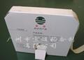 无痕塑胶制品定位装订胶贴-Glue Dot双面胶 3