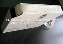 打印机复印机说明书装订定位双面圆点胶贴