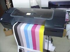 HP系列彩喷墨水