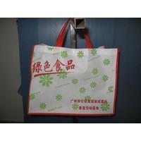 供应无纺布袋,购物袋,环保袋,礼品袋,广告袋,手提袋