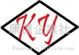 KONG YUAN ENTERPRISE CO.,LTD.