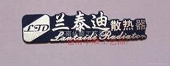 高光磨光家具标牌 电器标牌 不锈钢标牌