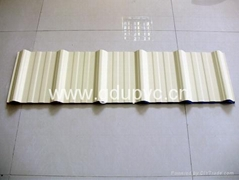 new type heat insulation roof tile