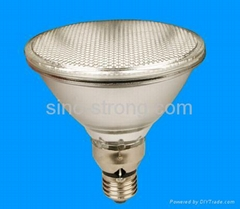 reflector energy saving lamps