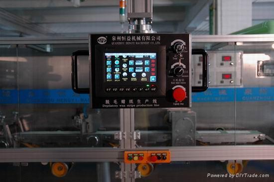 Depilatory Wax Strips Machine Hyt01 Hengyi China