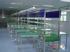 東莞生產流水線設備