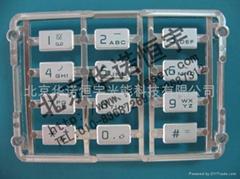 北京手机外壳按键激光刻字打标