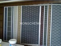 Exterior Bitumen Wall Tile