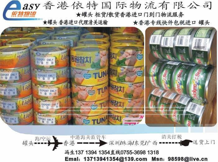 Food import agent, customs clearance 3
