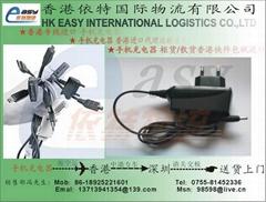 hk easy international logistics limited hong kong. Black Bedroom Furniture Sets. Home Design Ideas