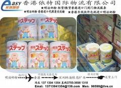 Milk import customs clearance