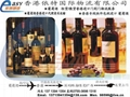 Wine import customs clearance agent