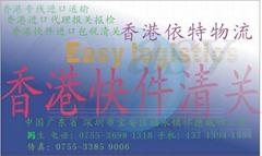 香港进口代理