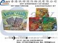 香港食品进口代理