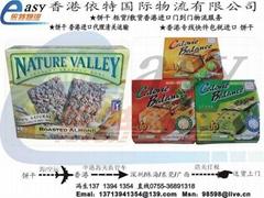 Hong Kong food import agent