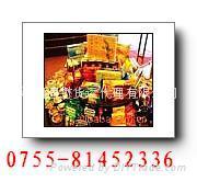 Food import agent
