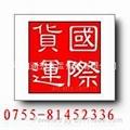 Sea cucumber import agent 1