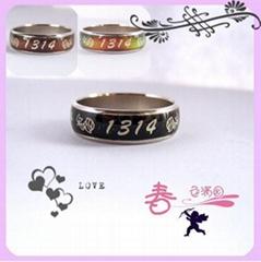 情绪变色戒指 心情变色戒指 温度变色戒指