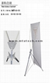 Display Stand (MT-X-11) 1